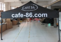 custom event canopy tents