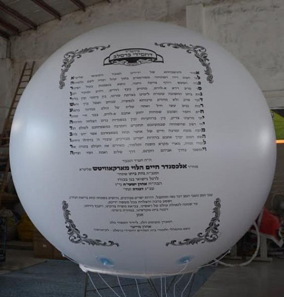 Inflatable Spheres Inflatable Advertising Spheres Text Balloon