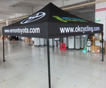 Promotional Pop Up Tents Promotional Pop Up Tents Toyota Tent
